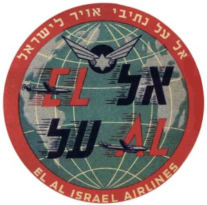 Israel Air logo